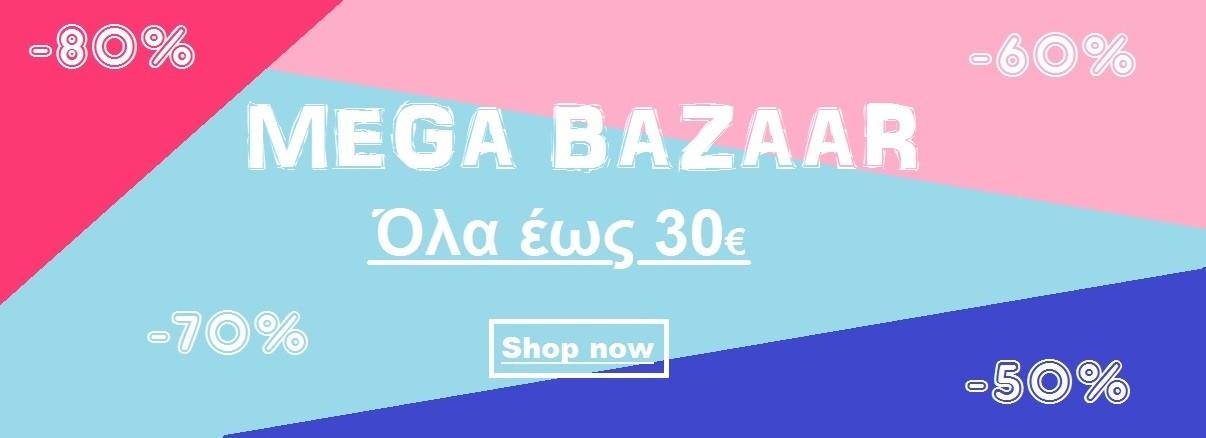 mega bazaar